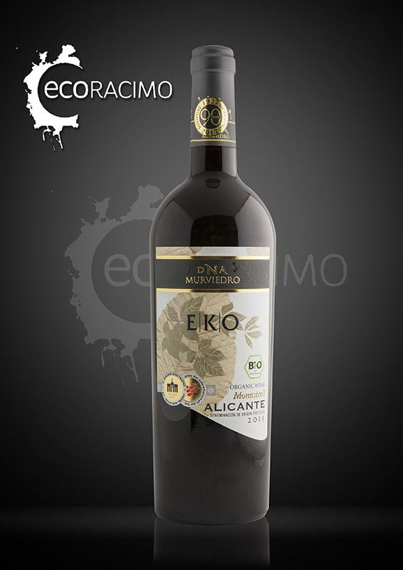 2017 Награда Ecoracimo