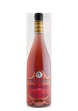 El-copero-rosado-2016-destacada2