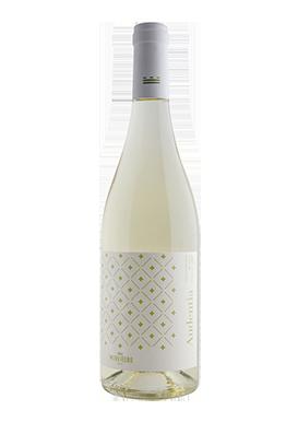 01_AUDENTIA Muscat & Sauvignon Blanc 2017-273x386